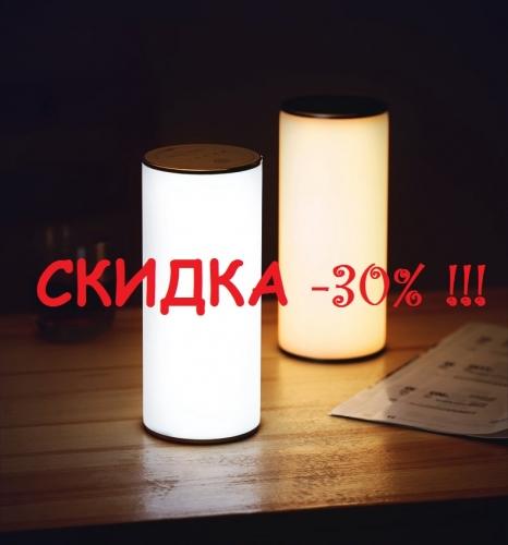 Светодиодный LED ночник Z-LED